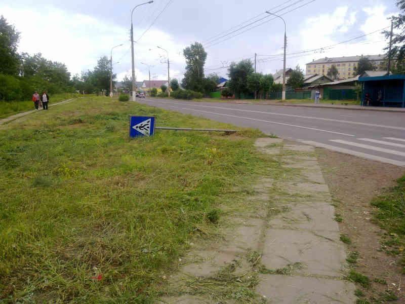 Дорожный знак 2