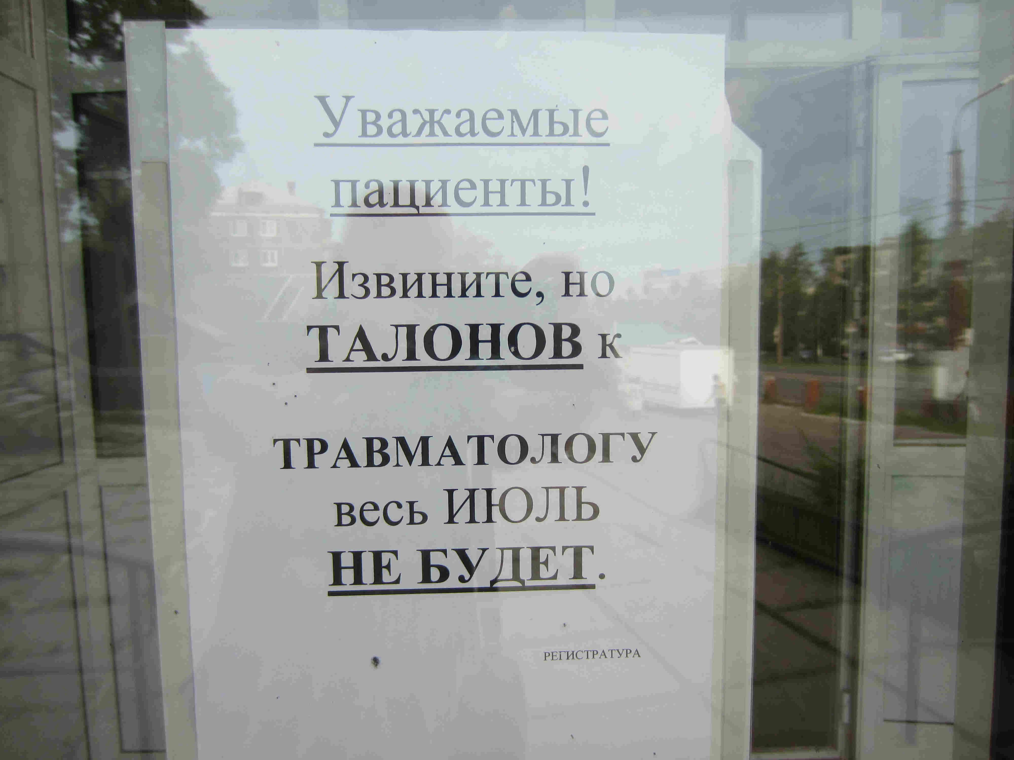 Последние новости с украины из западных сми