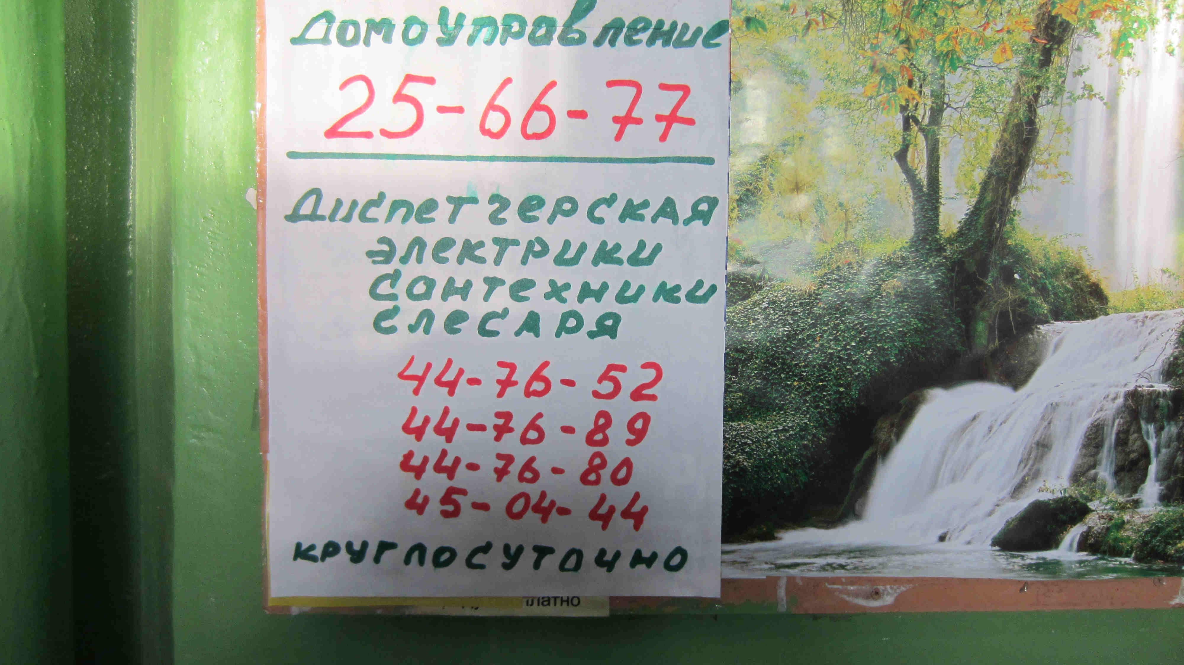 Русская женщина вызывает сантехника 17 фотография