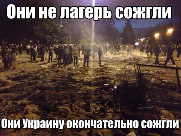 A SOJGLI UKRAINU