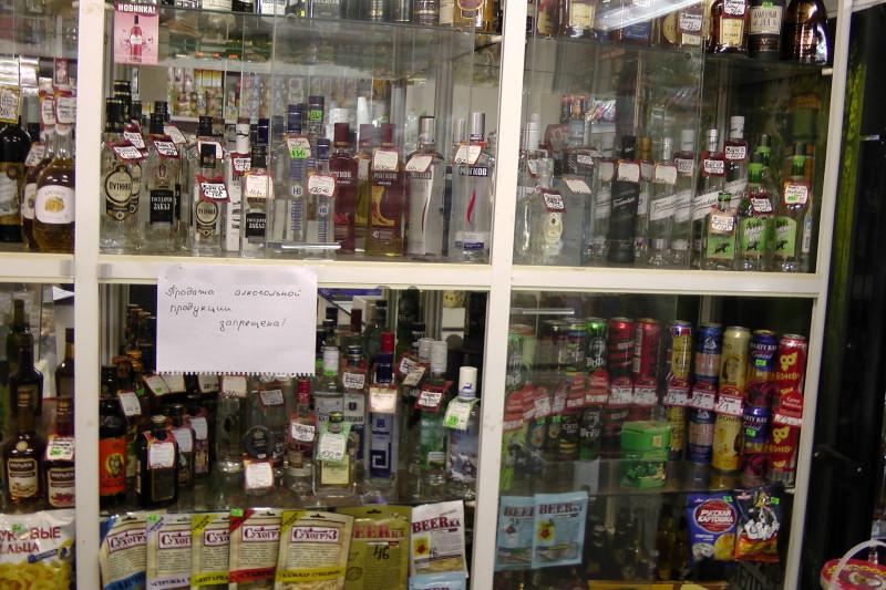 Братск_проверка объекта торговли по запрету продажи алкоголя