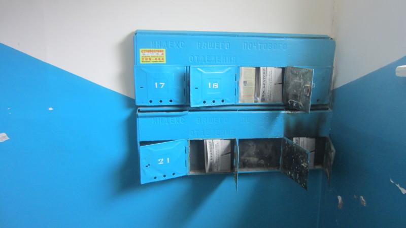 Почтовые ящики на Гагарина 45