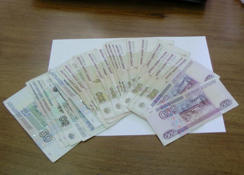 Братск_НОН_изъятые деньги