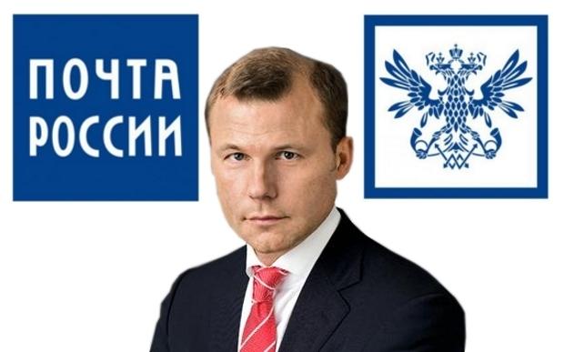 strashnov
